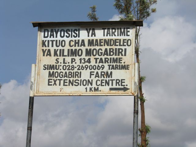 Mogabiri Farm Extension Centre sign